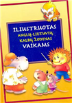 Illustrated English-Lithuanian Dictionary for Children