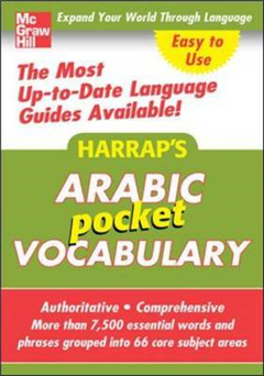Harrap\'s Pocket Arabic Vocabulary