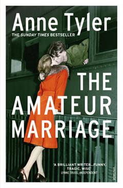 Amateur Marriage