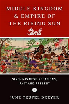 Middle Kingdom and Empire of the Rising Sun