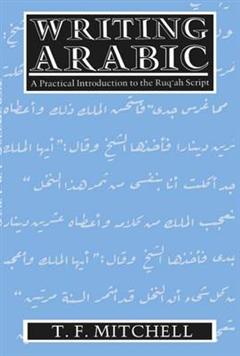 Writing Arabic: A Practical Introduction to Ruq\'ah Script