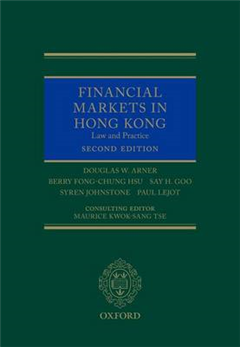 Financial Markets in Hong Kong