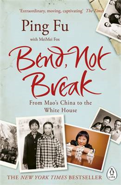 Bend, Not Break: From Mao\'s China to the White House