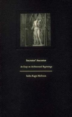 Socrates' Ancestor