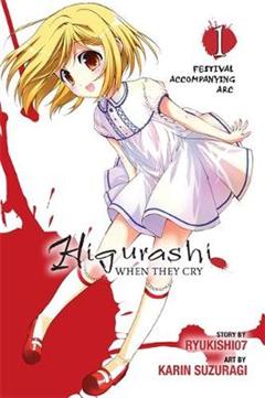 Higurashi When They Cry: Festival Accompanying Arc, Vol. 1