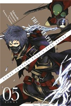 Final Fantasy Type-0 Side Story, Vol. 5