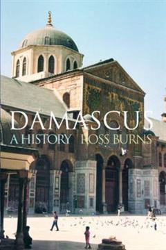 Damascus: A History