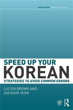 Speed up your Korean