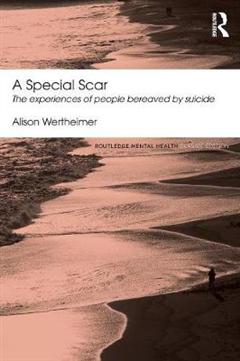 Special Scar