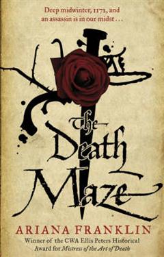 Death Maze