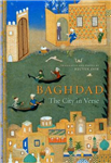 Baghdad: The City in Verse