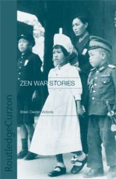 Zen War Stories