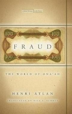 Fraud: The World of <I>Ona\'ah</I>