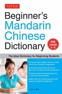 Beginners Mandarin Chinese Dictionary