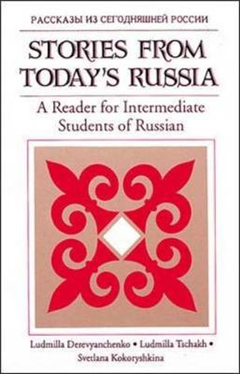 Stories From Today\'s Russia