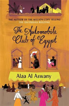 Automobile Club of Egypt