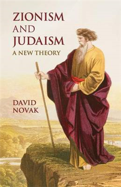 Zionism and Judaism