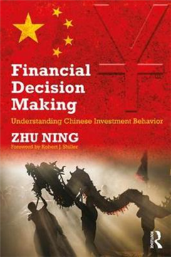 Financial Decision Making