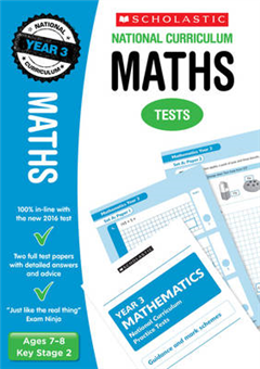 Maths Test - Year 3