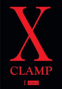 X, Vol. 1: Includes vols. 1, 2 & 3