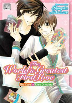 World's Greatest First Love, Vol. 1