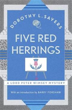 Five Red Herrings