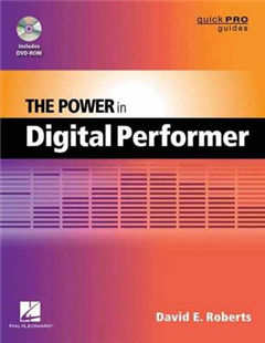 The Power in Digital Performer