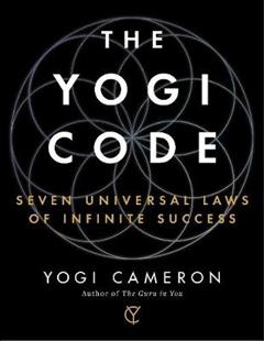 Yogi Code