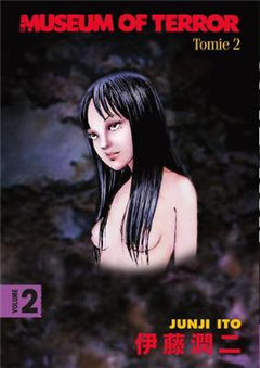 Museum Of Terror Volume 2: Tomie 2