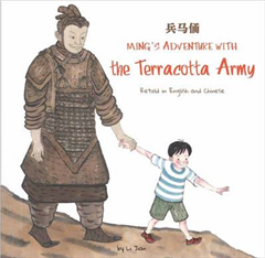 Ming\'s Adventure with the Terracotta Army: A Story in English and Chinese