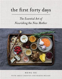 First Forty Days, The