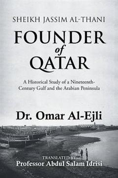 Founder of Qatar