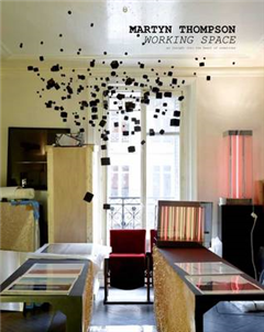 Working Space: An Insight into the Creative Heart