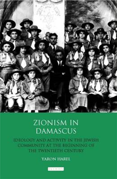 Zionism in Damascus: Ideology and Activity in the Jewish Community at the Beginning of the Twentieth Century
