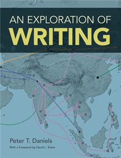An Exploration of Writing