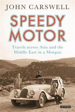 Speedy Motor