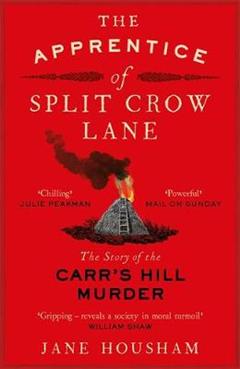 Apprentice of Split Crow Lane
