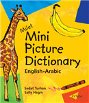 Milet Mini Picture Dictionary (Arabic-English): English-Arabic