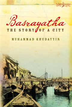 Basrayatha: The Story of a City