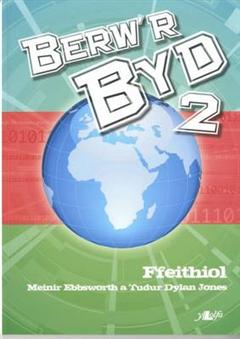 Berw\'r Byd 2: Ffeithiol