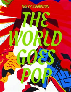 World Goes Pop, The