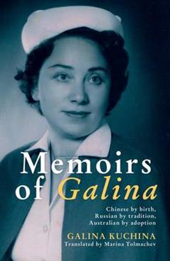 Memoirs of Galina