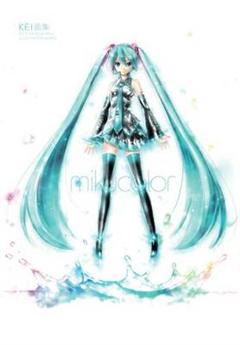 Mikucolor: KEI\'s Hatsune Miku Illustration Works
