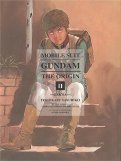Mobile Suit Gundam: The Origin 2: Garma
