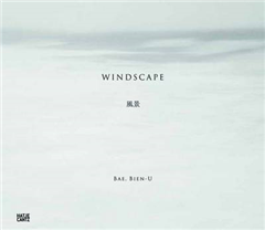 Bae Bin-u Windscape