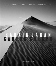 Badain Jaran: The Forgotten Desert