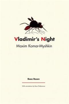 Maxim Komar-Myshkin - Vladimir's Night