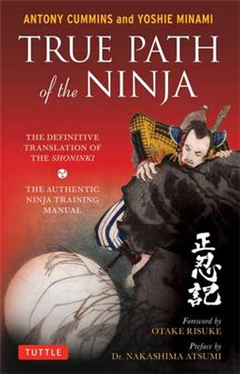 True Path of the Ninja: The Definition Translation of the Shoninki