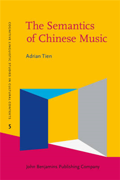 Semantics of Chinese Music