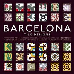 Barcelona Tile Design